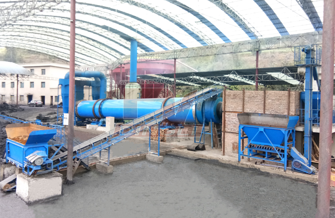 Rotary Dryer For Coal Chemical Industry