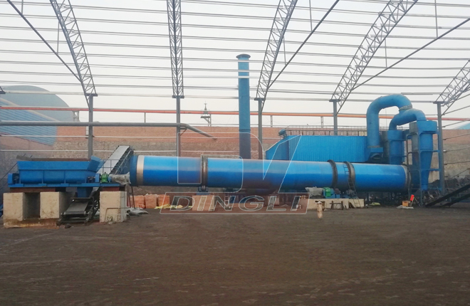 Coal Slime Rotary Dryer1