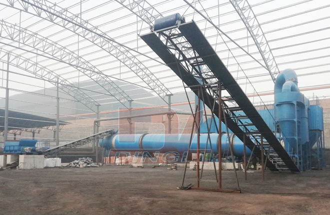 Coal Slime Rotary Dryer3