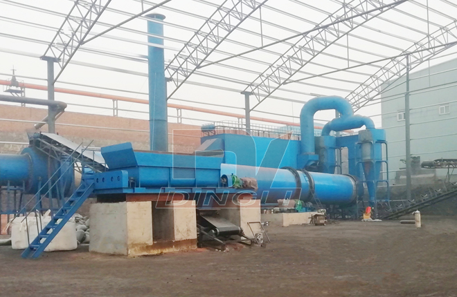 Coal Slime Rotary Dryer2