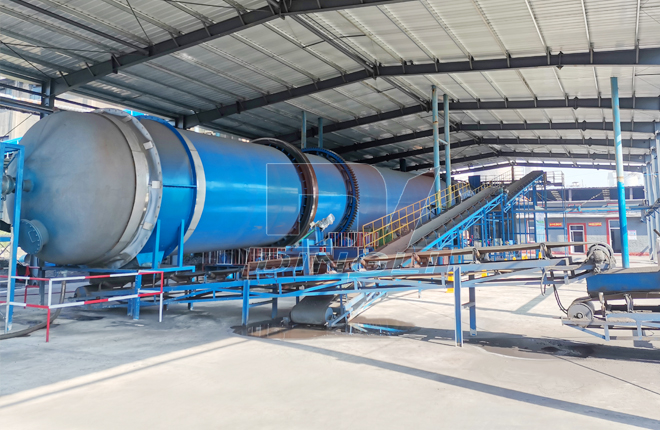 Coal Steam Type Rotary Dryer