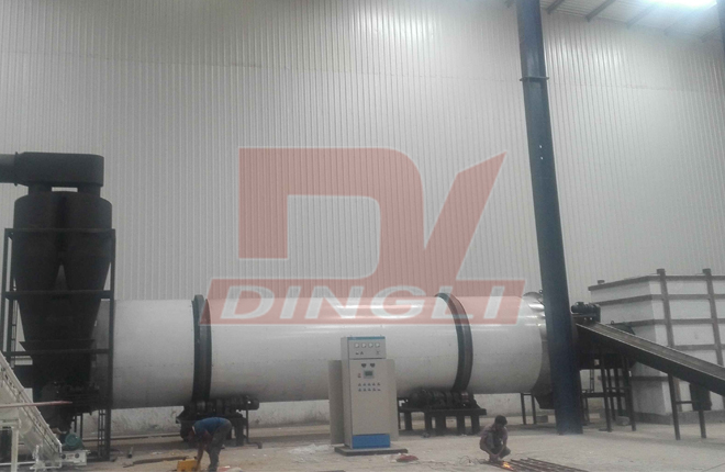 Coconut Fiber Dryer Machine1